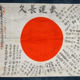 JAPANESE ARMY & NAVY