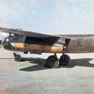 Ar-234